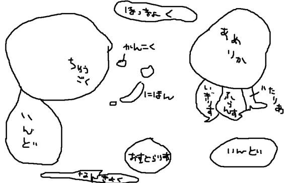 b0096491_8465080.jpg