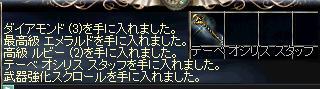 b0075192_1528989.jpg