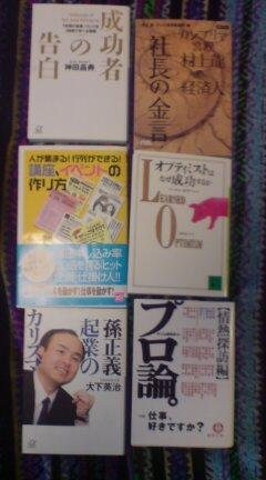 キムラの愛読書_a0112393_13395220.jpg