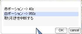f0092497_20355842.jpg