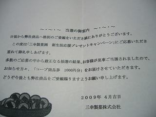 a0113502_19564156.jpg