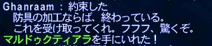 b0082004_15115155.jpg