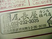 b0167109_16214170.jpg