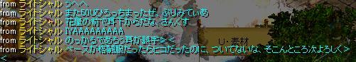 f0152131_0531145.jpg