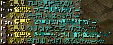 f0152131_0532347.jpg