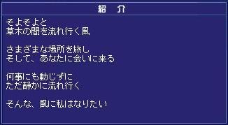 c0108034_19321133.jpg