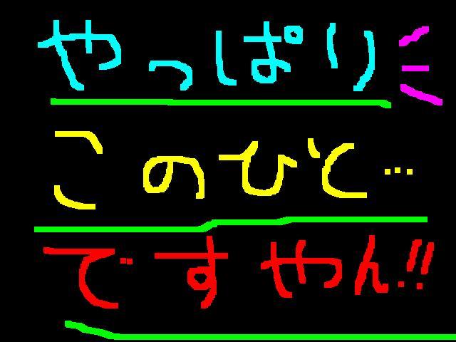 f0056935_12131390.jpg