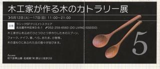 b0112037_19464357.jpg