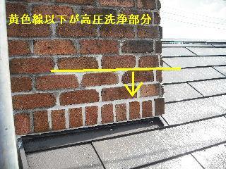 高圧洗浄作業_f0031037_21333722.jpg