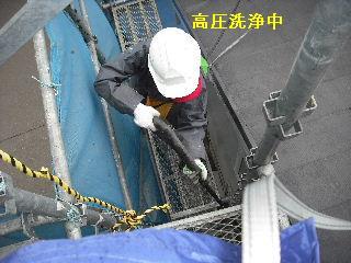 高圧洗浄作業_f0031037_21342097.jpg