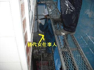 高圧洗浄作業_f0031037_2137214.jpg