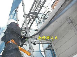 高圧洗浄作業_f0031037_2147569.jpg