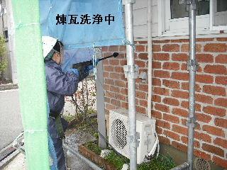 高圧洗浄作業_f0031037_21482328.jpg