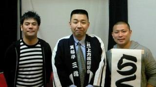 3×満員御礼&上方らくごカフェ_e0159841_675766.jpg