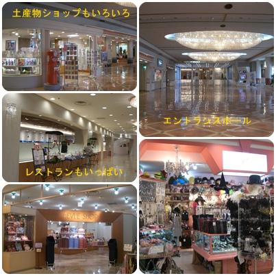 宝塚大劇場_a0084343_14373086.jpg