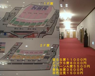 宝塚大劇場_a0084343_143803.jpg