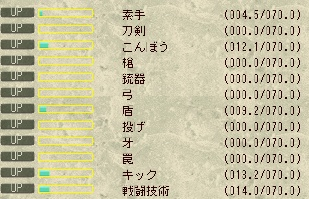 f0191443_19435340.jpg