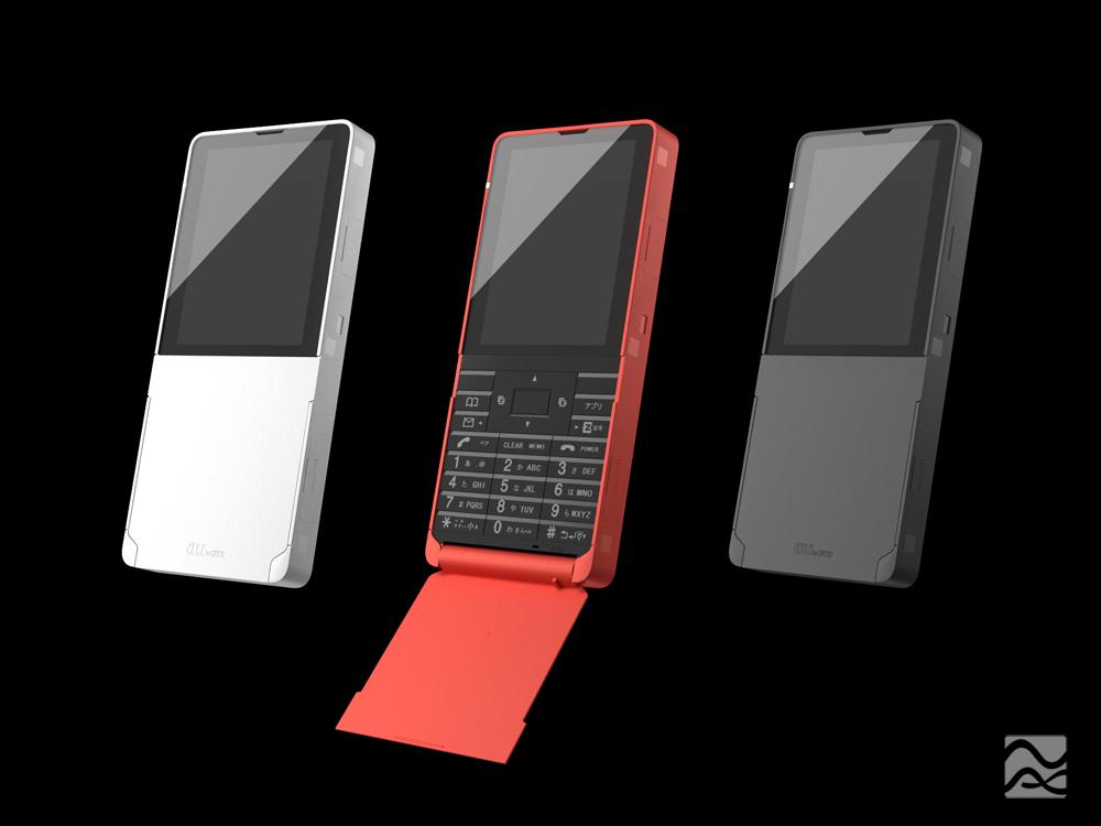 090422_携帯電話_c0072944_23431268.jpg
