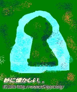 c0067646_18385256.jpg