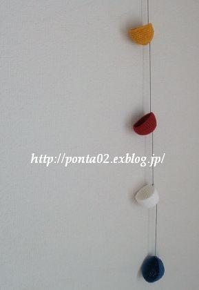 f0073750_1316637.jpg