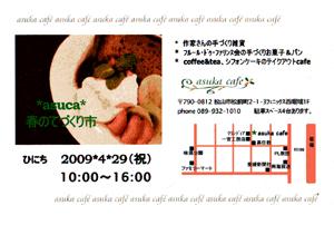f0160450_23104676.jpg