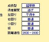b0164856_1342213.jpg