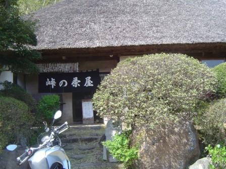SRX in 箱根 伊豆_e0165756_22262647.jpg