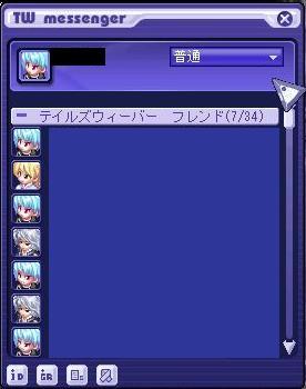 f0032156_10231148.jpg