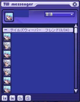 f0032156_10232944.jpg