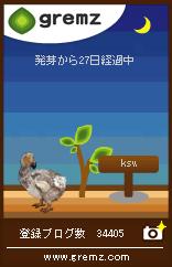 d0135762_22201022.jpg
