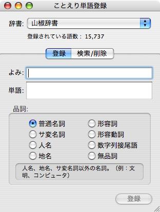 f0001962_0334356.jpg