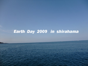 4/22   ☆Earth Day☆_f0164662_1631580.jpg