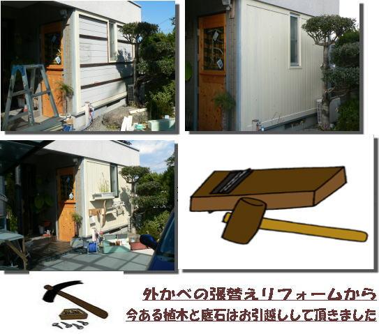 f0185981_9303670.jpg
