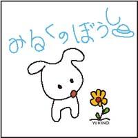 b0089483_3364621.jpg