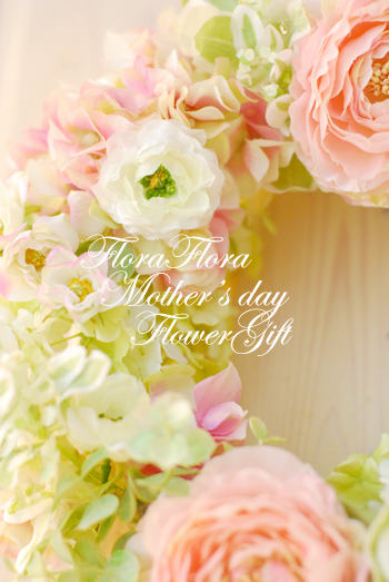 母の日フラワーギフト プリザ&アーティフィシャルは…_a0115684_2250395.jpg