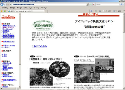 4月27日は、伊丹アイフォニックホールへお運び下さい!_e0028387_0271662.jpg