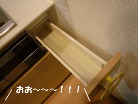c0196992_1422791.jpg