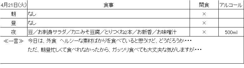 b0144497_10425286.jpg