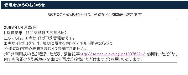 f0124204_0625.jpg