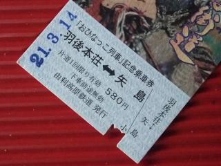 f0182920_201153.jpg