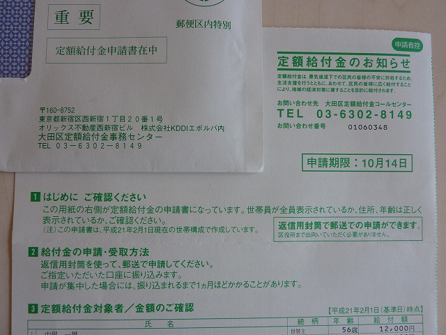 b0035524_1201219.jpg