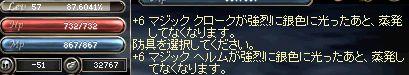 d0101029_16165537.jpg