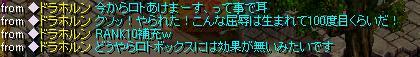 f0152131_23553479.jpg