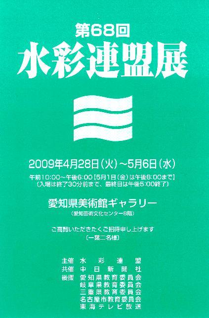 f0142432_1556454.jpg