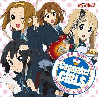 「けいおん!」オープニングテーマ「Cagayake!GIRLS」発売中!!_e0025035_001479.jpg