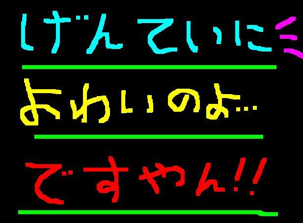 f0056935_21324454.jpg