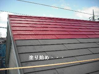 塗装工事2日め_f0031037_20561377.jpg