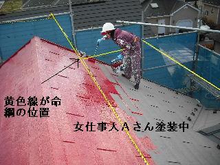 塗装工事2日め_f0031037_20571390.jpg