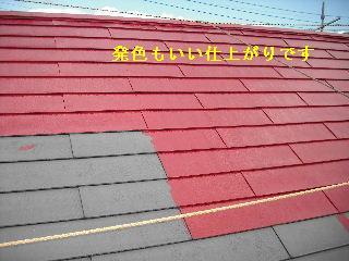 塗装工事2日め_f0031037_20572761.jpg