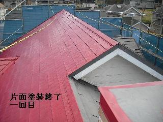塗装工事2日め_f0031037_20573925.jpg